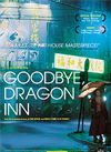 goodbye_dragon_inn_affiche_100px